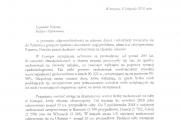 List Minister Edukacji Narodowej oraz Głównego Inspektora Sanitarnego skierowany do rodziców i opiekunów